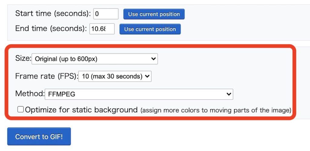【EZGIF.COMの使い方】GIFのサイズ調整の設定の仕方