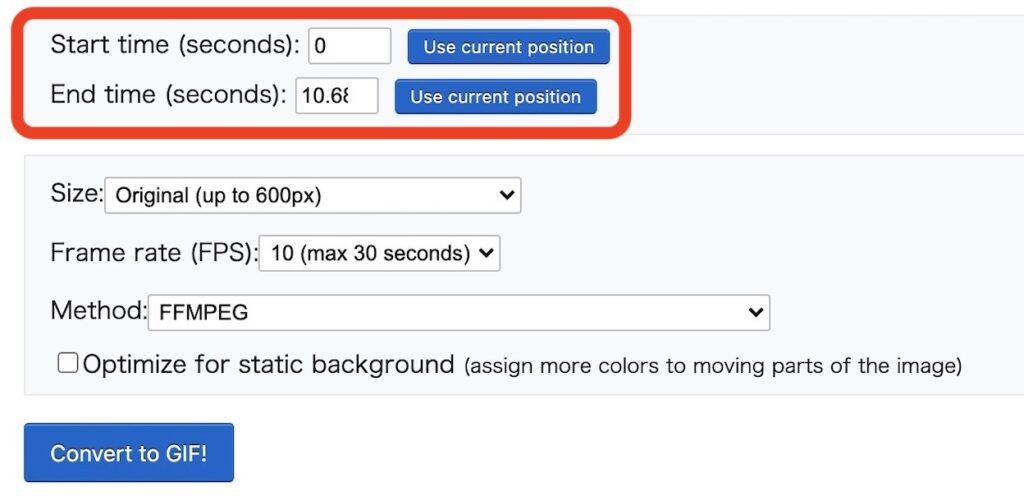 【EZGIF.COMの使い方】GIFの始まり秒数と終わりの秒数の設定の仕方