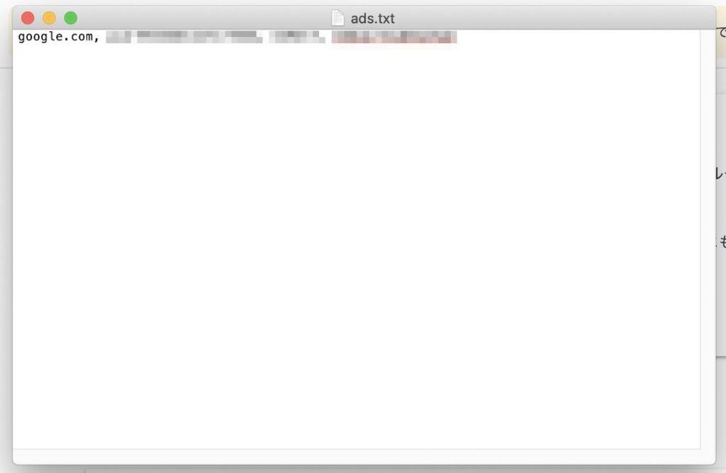 【3分で解決】アドセンスで「要注意-ads.txt ファイルの問題を修正してください。」の解決方法