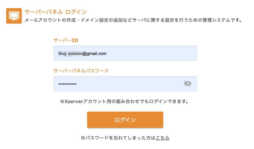 【3分で解決】アドセンスで「要注意-ads.txt ファイルの問題を修正してください。」の解決方法、Xserver(エックスサーバー)