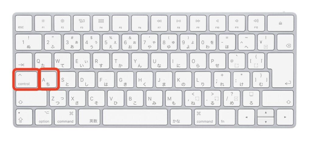 【Webライター必見】macのショートカットキー紹介 control+A カーソルを段落の先頭に移動