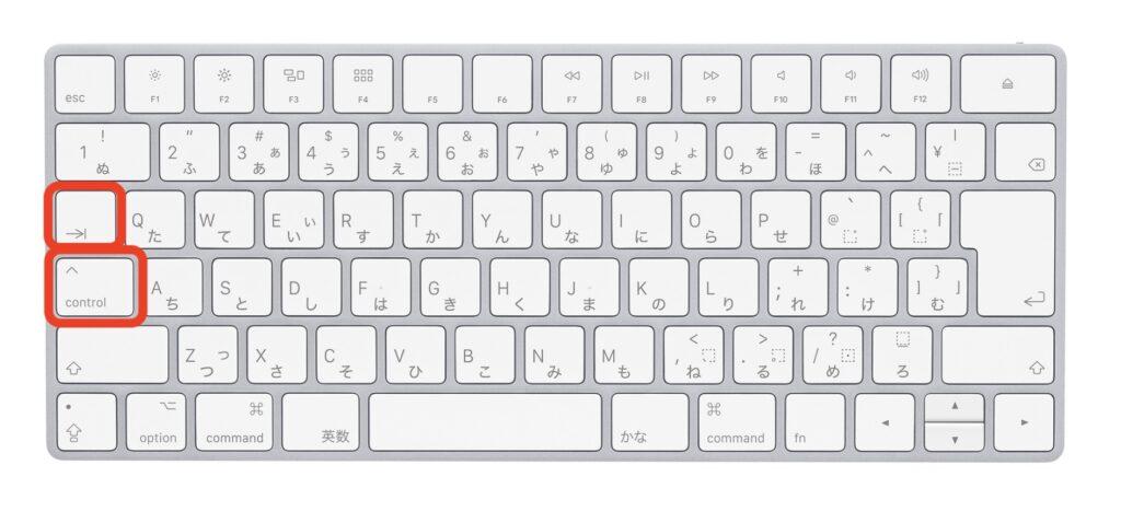 【Webライター必見】macのショートカットキー紹介 control+tab ブラウザのタブの切り替え