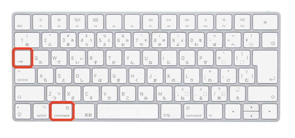 【Webライター必見】macのショートカットキー紹介 Command+tab アプリケーションの切り替え