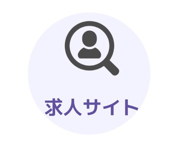 【未経験でもOK】Webライターの仕事の探し方・取り方7選【初心者におすすめ】