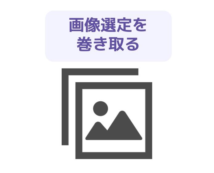 【書き方で受注率UP】クラウドソーシングで採用される提案文のコツ【クラウドワークス・ランサーズ】